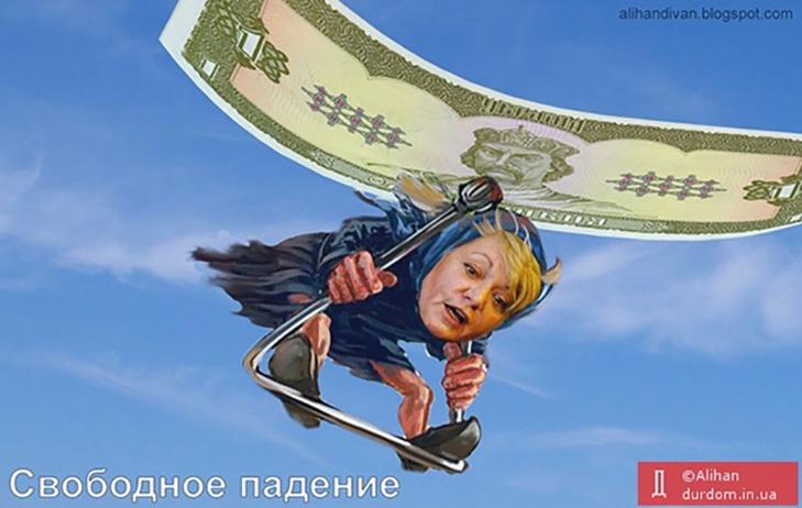 Як соцмережі вітають Гонтареву з двома роками на посаді Глави Нацбанка України (ФОТОЖАБИ) - фото 5