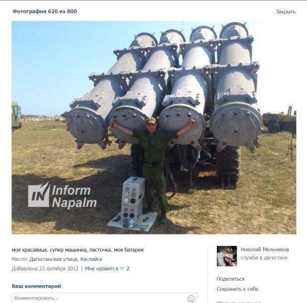 Росія перекинула в Крим ракетні комплекси БАЛ  - фото 3