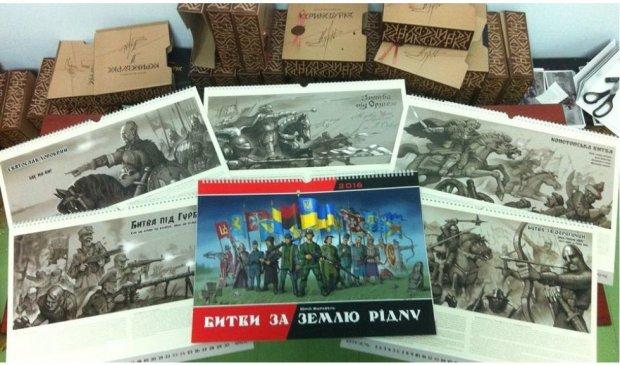 Український художник створив захоплюючий календар з битвами за Україну - фото 2