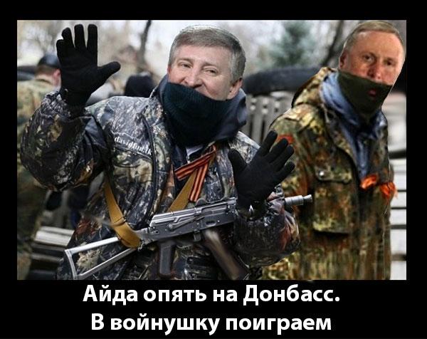 Єфремов (ФОТОЖАБИ) - фото 4