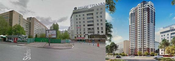 Як кияни потролили Кличка під час конкурс на найкращу фотографію Києва - фото 6