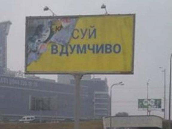 """Як політики Києва перемагали у рейтингу """"Невдаха 2015 року"""" - фото 2"""
