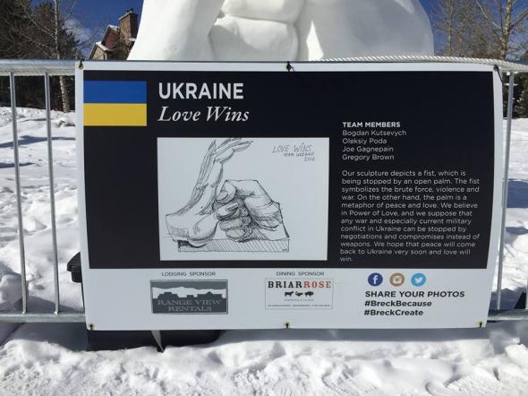 Американські українці показали крижаний кулак Путіну - фото 3