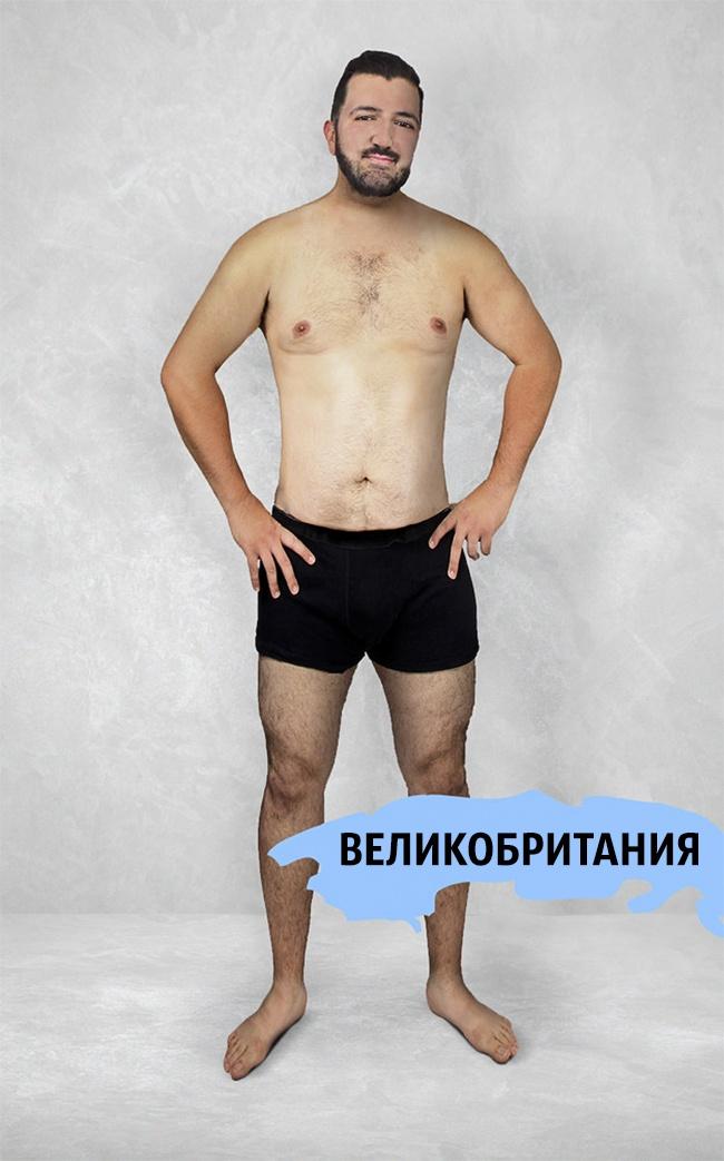 Як чоловік у трусах за допомогою фотошопу показав ідеали краси у різних країнах - фото 13
