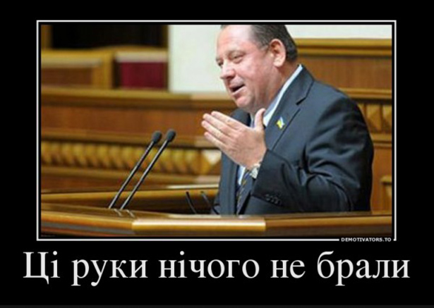 Поневіряння ректора Мельника у ФОТОЖАБАХ - фото 13