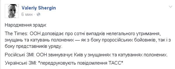 Генпрокуратура Юрського періоду та як Аваков замаскує поліцейських під шаурму - фото 3