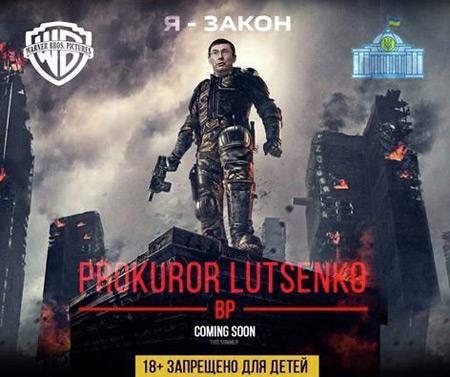 Як соцмережі потролили нового генпрокурора Луценка  - фото 6