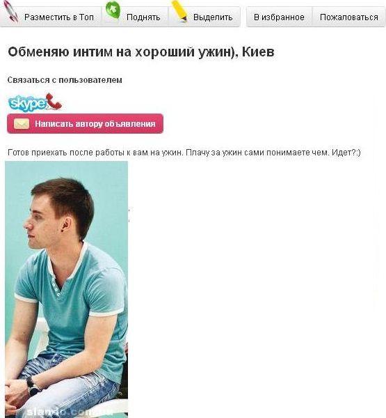 sayti-intim-uslug-v-moskve