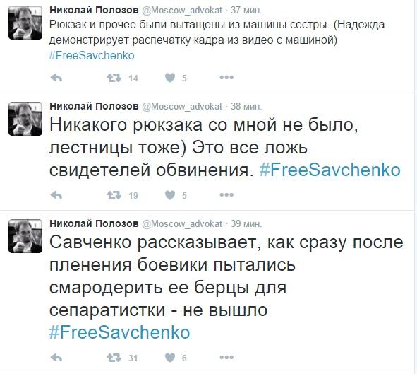 Савченко погодилась свідчити у суді російською (ТЕКСТОВА ТРАНСЛЯЦІЯ) - фото 6