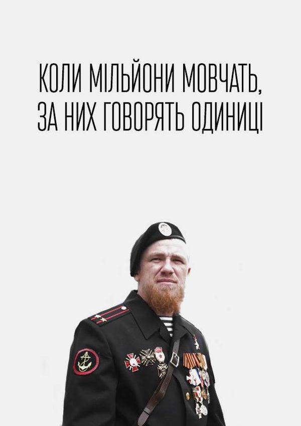 З'явилися нові плакати про війну України та РФ - фото 7