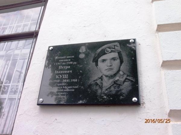 На Гайсинщині встановили меморіальні дошки двом воїнам - фото 1