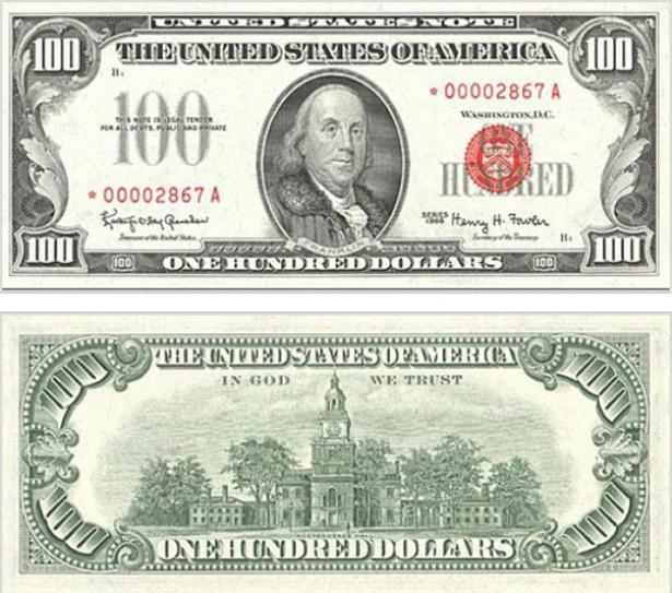 """6 липня """"народився"""" долар (фото) - фото 14"""
