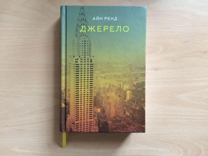 Форум видавців у Львові: Топ-20 книжкових прем'єр - фото 8