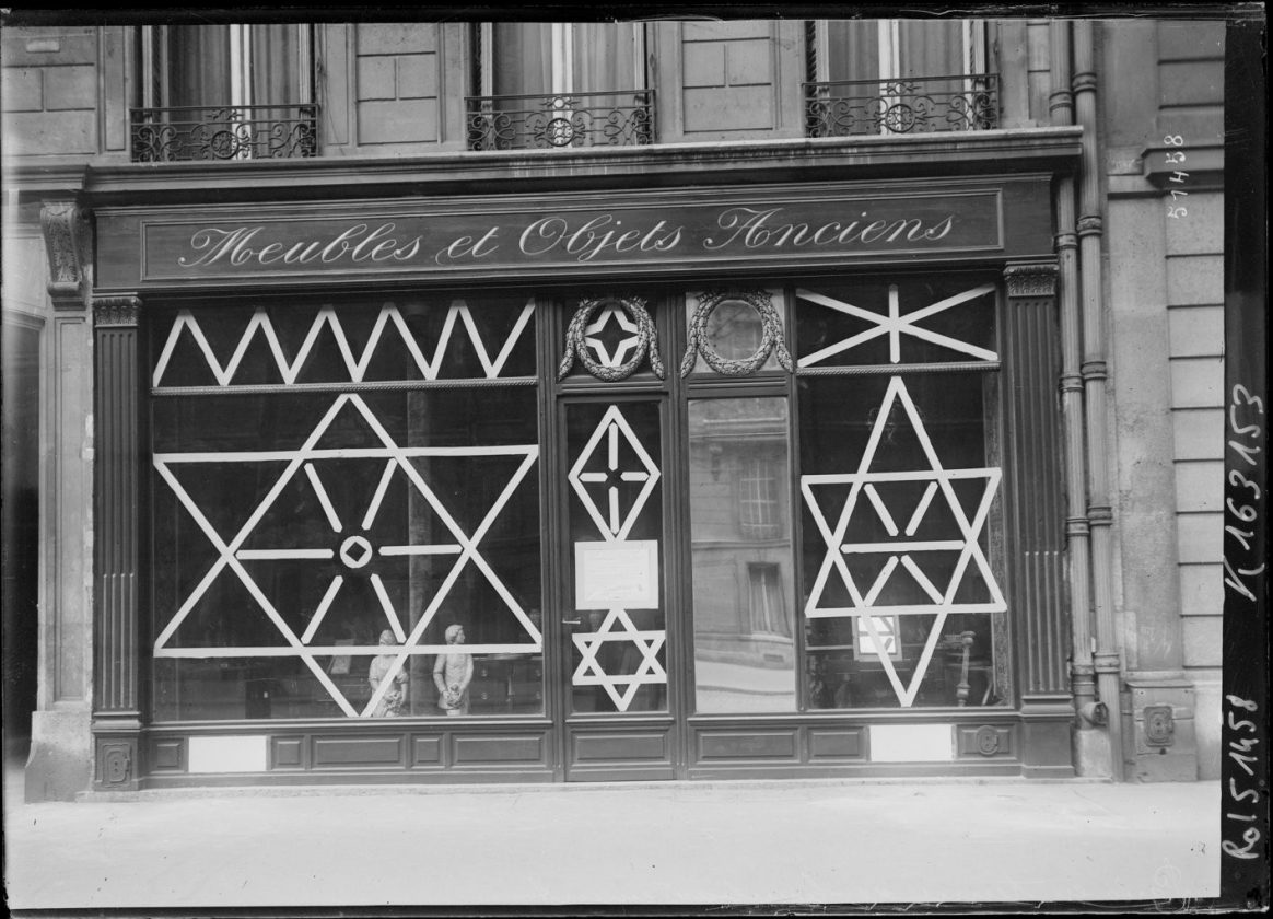 Як століття тому парижани захищали вітрини від німецьких снарядів - фото 4
