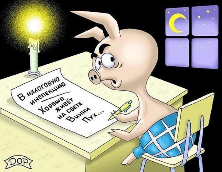 Топ-15 карикатур і фотожаб про податківців - фото 13