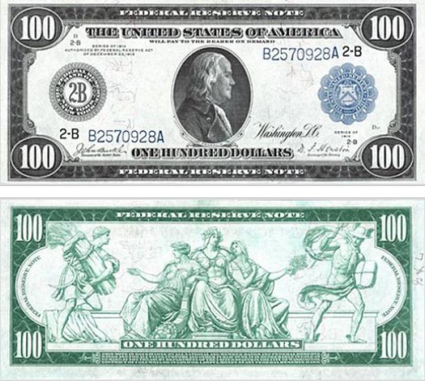 """6 липня """"народився"""" долар (фото) - фото 11"""