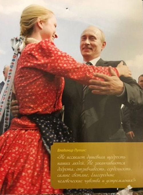 """На Росії """"склепали"""" календар з фотографіями Путіна - фото 7"""