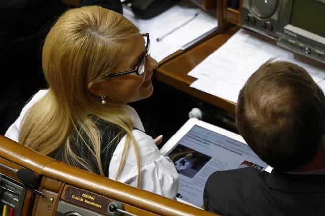 Як Тимошенко радіє у Раді зміною свого іміджу - фото 2