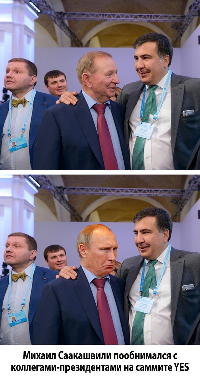 Як пройшов у Києві самміт YES (ФОТОЖАБИ) - фото 3