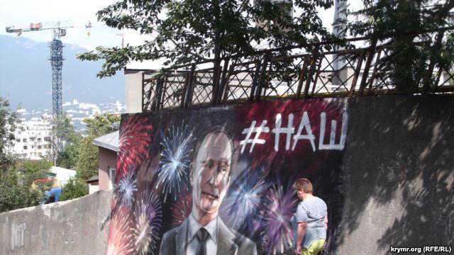 """До приїзду Путіна в Криму розмалювали стіни потворними портретами """"царя""""  - фото 5"""