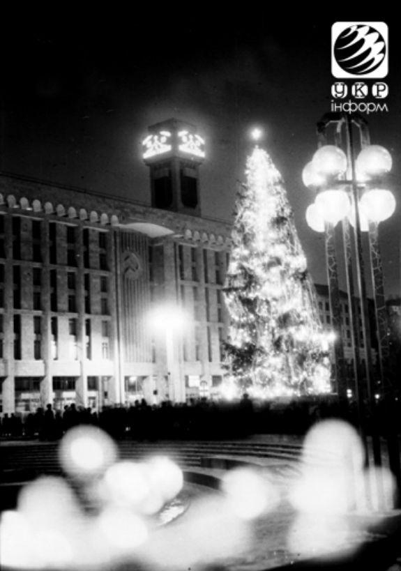 Як змінювалася головна новорічна ялинка України протягом півстоліття - фото 5