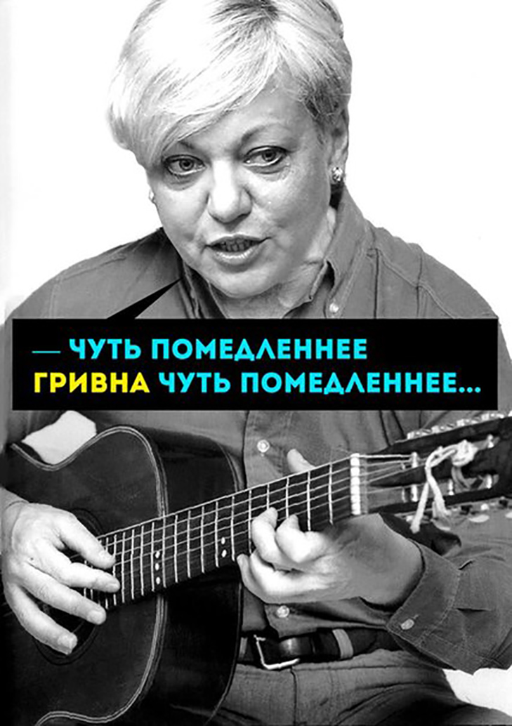 Як соцмережі вітають Гонтареву з двома роками на посаді Глави Нацбанка України (ФОТОЖАБИ) - фото 18