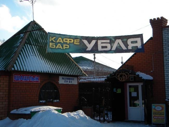 ТОП-12 назв ресторанів на Росії, які доведуть вас до істерики - фото 10