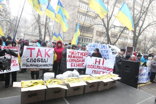"""Генпрокуратуру обклали """"сємками"""" - фото 3"""