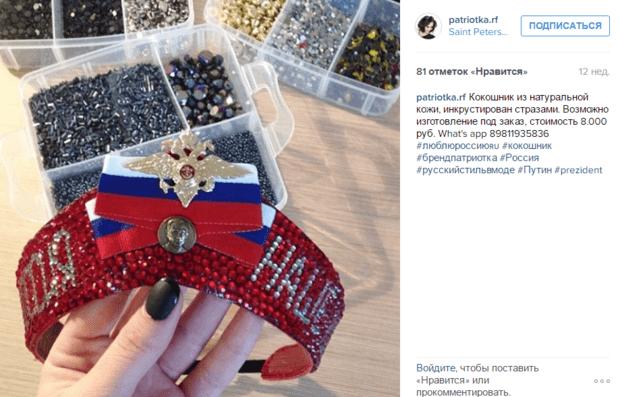 """На Росії жінкам пропонують носити """"колорадські"""" кокошники - фото 2"""