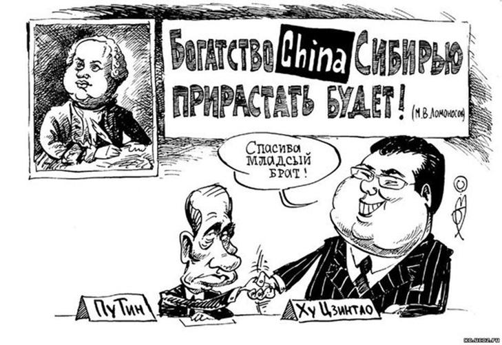 Китайский аналог Twitter ввел запрет на критику Путина - Цензор.НЕТ 1667