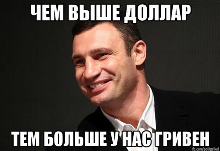 Як соцмережі вітають Кличко з Днем народження (ФОТОЖАБИ) - фото 16