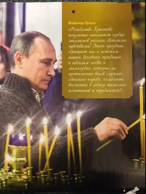 """На Росії """"склепали"""" календар з фотографіями Путіна - фото 4"""