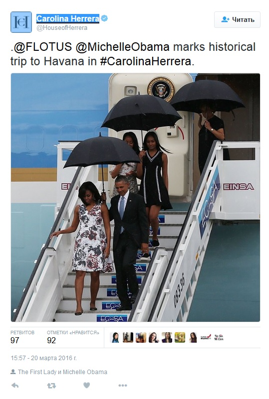 Дружина Обами козирнула на Кубі сукнею-вишиванкою - фото 2
