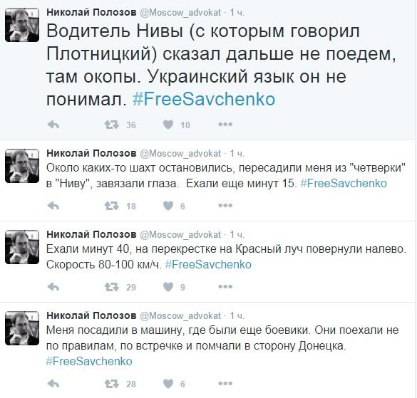 Савченко погодилась свідчити у суді російською (ТЕКСТОВА ТРАНСЛЯЦІЯ) - фото 15