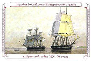 """""""Єреван"""", """"Жвава"""" та """"Іфігенія"""": миколаївські легенди військового флоту - фото 1"""