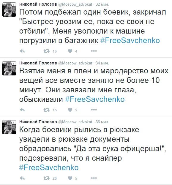 Савченко погодилась свідчити у суді російською (ТЕКСТОВА ТРАНСЛЯЦІЯ) - фото 7