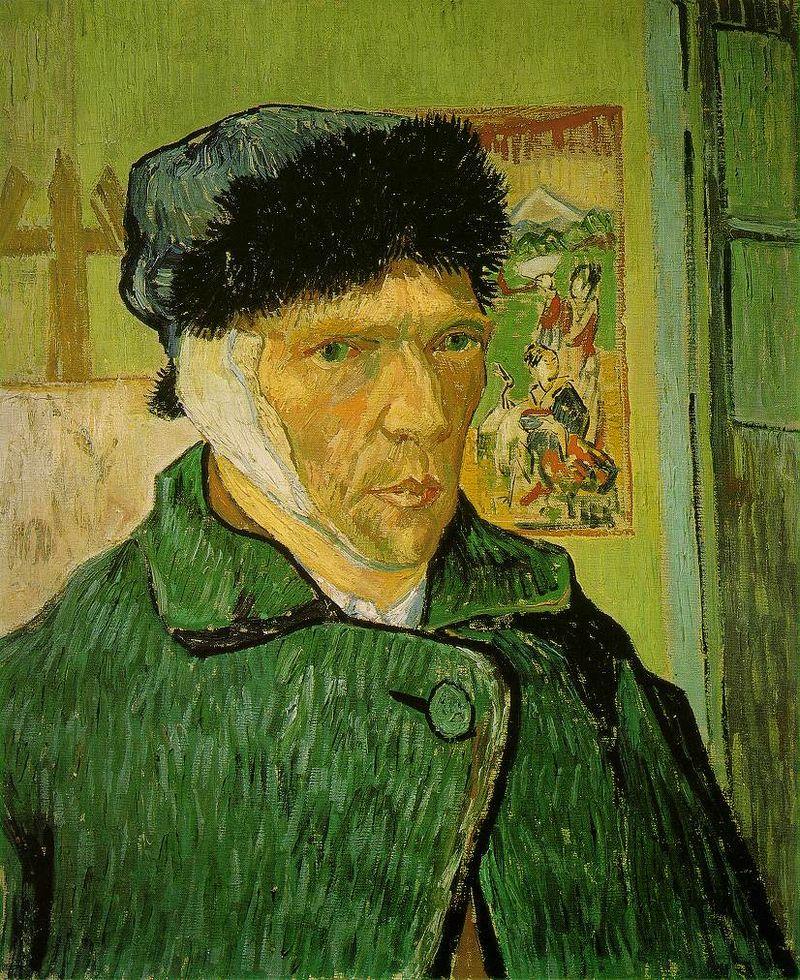 Вухо Ван Гога у мистецтві - фото 2