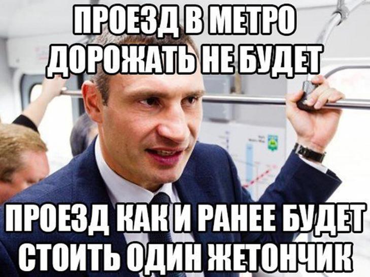 Киевсовет не поддержал прекращение договора с застройщиком Почтовой площади, - журналист Морина - Цензор.НЕТ 6817