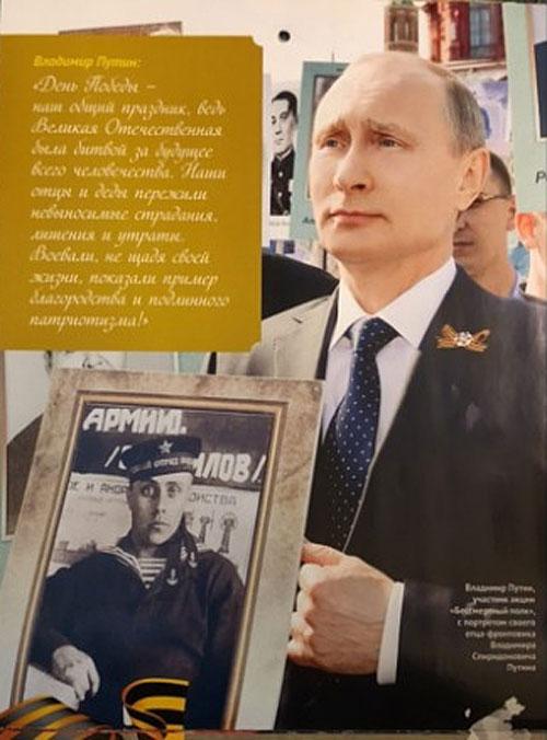 """На Росії """"склепали"""" календар з фотографіями Путіна - фото 8"""