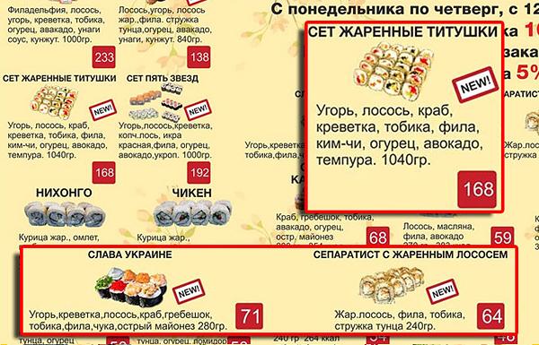 Полиция задержала в Одессе двух боевиков, граждан России - Цензор.НЕТ 1384