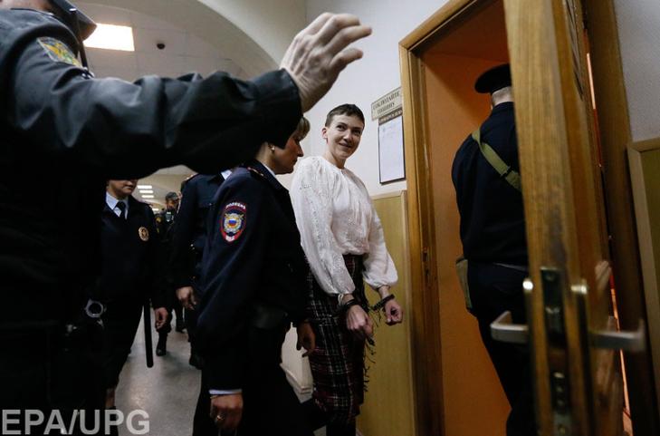 День Героя: Надії Савченко - 35 - фото 14