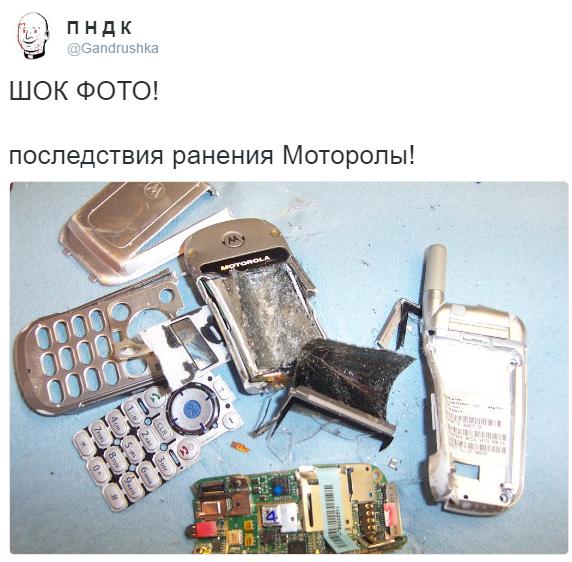 """Як """"Моторола"""" перетворився на міньона (ФОТОЖАБИ) - фото 6"""