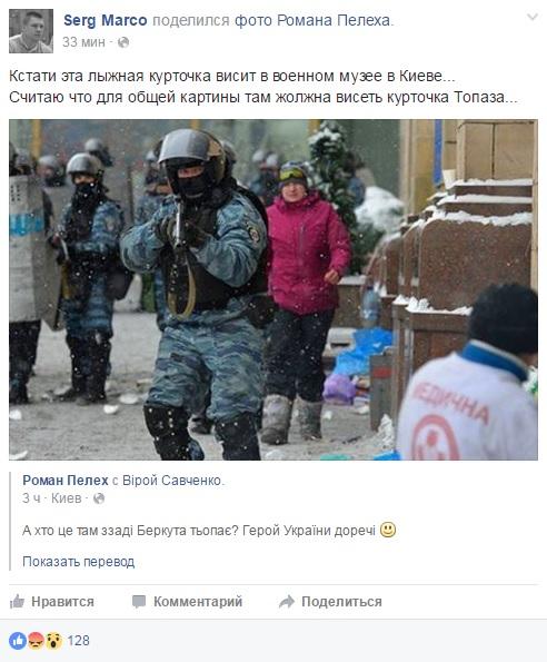 """У мережі нагадали про майданівську """"зраду"""" Савченко - фото 4"""