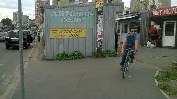 Увесь шик і блиск велодоріжки Кличка зліз за 9 місяців - фото 12