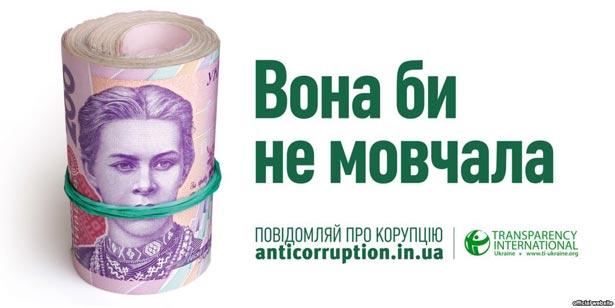 """Змова """"борців з корупцією"""", або чому конкурс в Антикорупційне агентство знову на межі зриву - фото 1"""