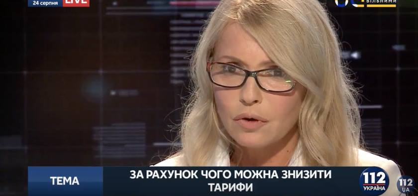 Тимошенко блиснула в образі мавки - фото 1