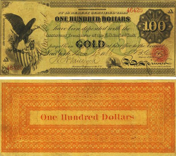 """6 липня """"народився"""" долар (фото) - фото 7"""