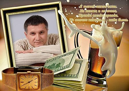 """Соцмережі """"вибухнули"""" на гризню Авакова та Саакашвілі (ФОТОЖАБИ) - фото 7"""