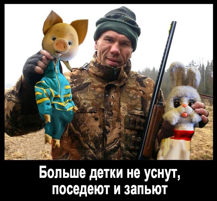 Валуєв - фото 6