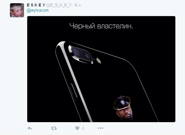 """iPhone7 """"чорний володар"""": як мережі вибухнули через новий айфон - фото 4"""